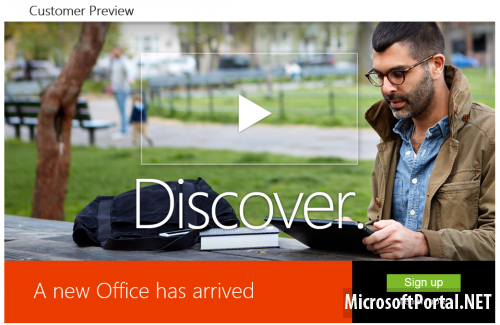 Microsoft Office 2013 Customer Preview доступен для загрузки