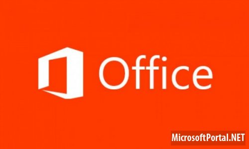 Активация Microsoft Office 2013 Customer Preview