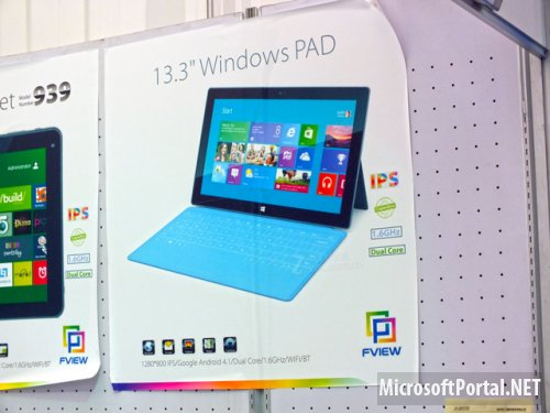 Windows PAD – аналог Microsoft Surface