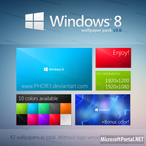 Windows 8 Metro Wallpaper Pack v2.0