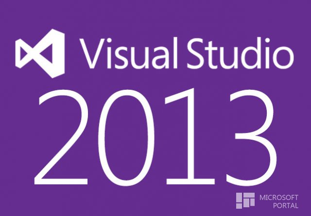 12 ноября состоится релиз Visual Studio 2013