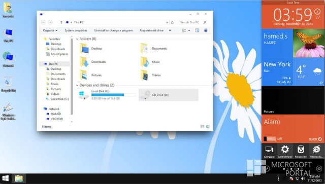 Windows 9 Skin Pack для Windows 7
