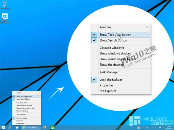 Скриншоты сборки Windows 10 Technical Preview Build 9879