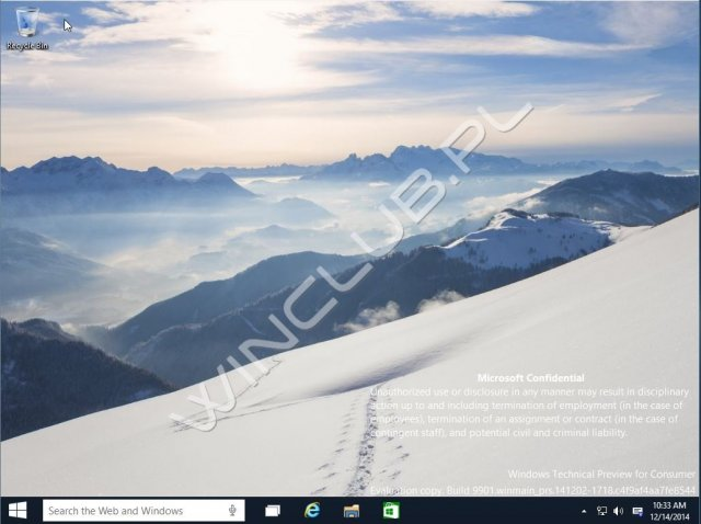 В Сеть утекла сборка Windows 10 Technical Preview for Consumer Build 9901!