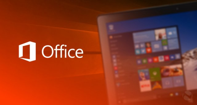Microsoft запустила программу Office Insider Program