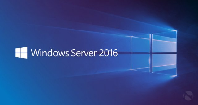 Microsoft выпустила Windows Server 2016 и System Center 2016 Technical Preview 4