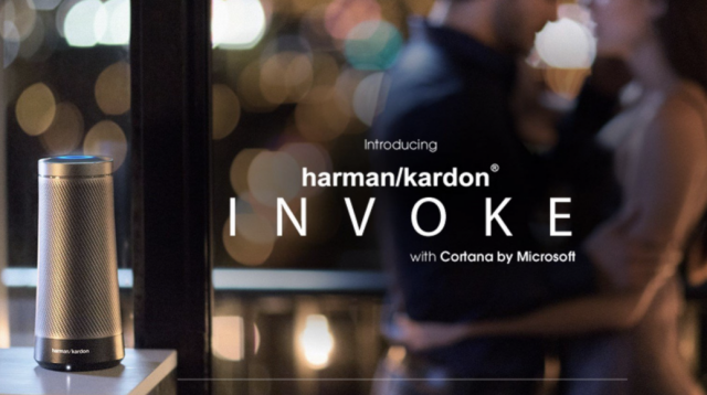 Компания Harman Kardon анонсировала Harman Kardon Invoke