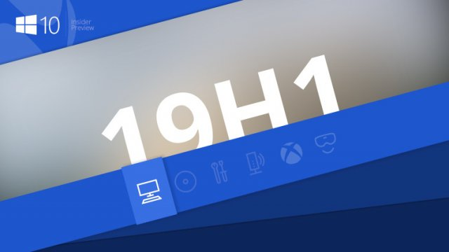 Пресс-релиз сборки Windows 10 Insider Preview Build 18312