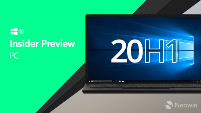 Пресс-релиз сборки Windows 10 Insider Preview Build 18950