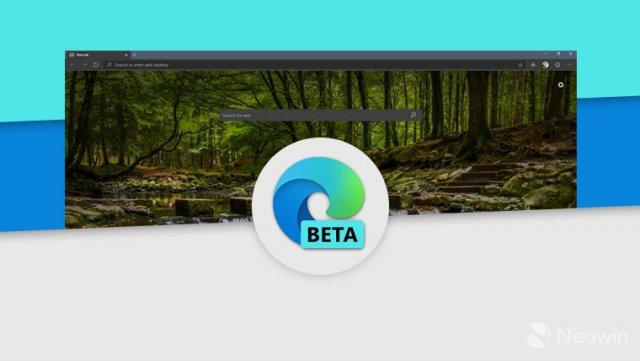 Microsoft Edge для ARM доступен в канале Beta