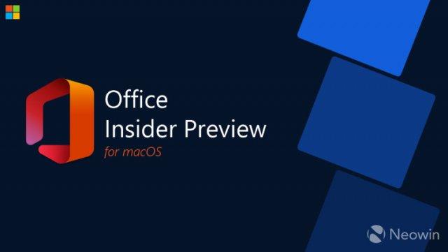 Инсайдеры Office могут установить сборку 16.54.21092901