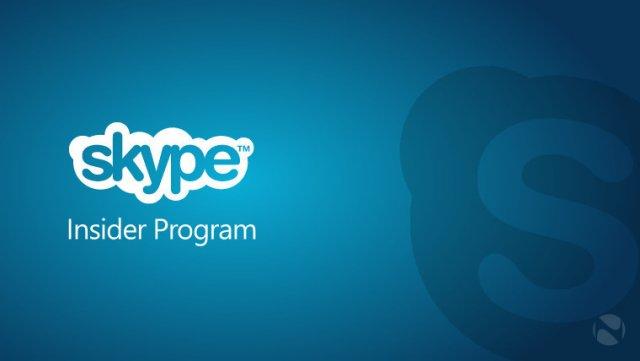 Microsoft выпустила SkypeInsider Preview Build 8.77.76.85
